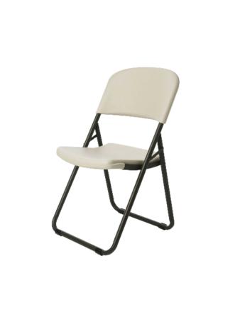 Chaise pliante U en polyéthylène, ultra confortable et résistante