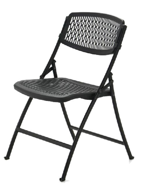 Chaise pliante neto noire
