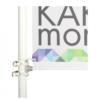 Bas de potence pour kakemonos